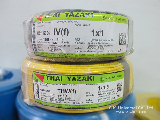 THW (f ) electrical wire