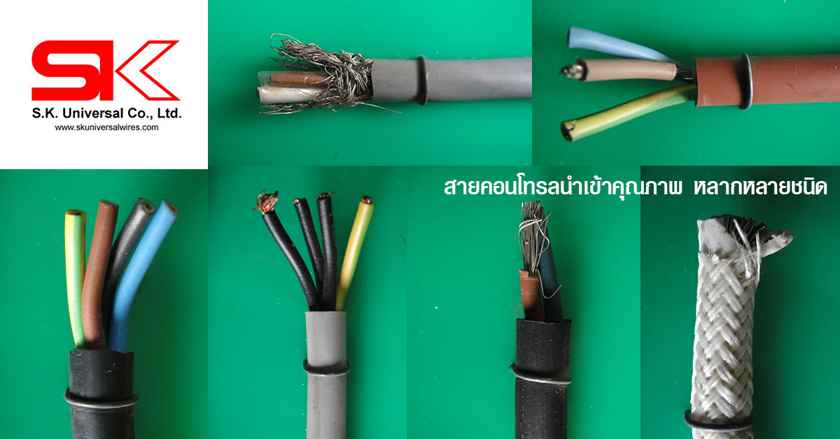 Industrial Cables & Wires