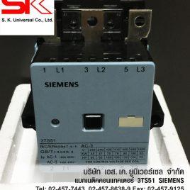 3TS51 แมกเนติก คอนแทคเตอร์