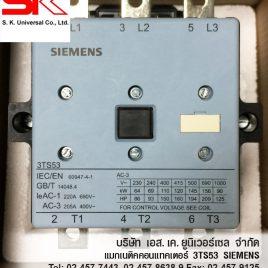 3TS5322-0AG2