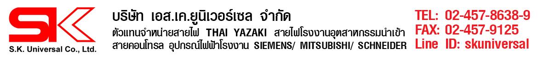 SK_header