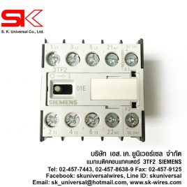 3TF2001-0BB4 แมกเนติกคอนแทคเตอร์ SIEMENS