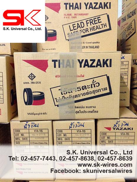 ผ้าเทปพันสายไฟ_ThaiYazaki
