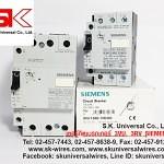 SIEMENS: มอเตอร์ เซอร์กิต เบรกเกอร์ (Motor Circuit Breakers) 3VU, 3RV