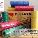 ผ้าเทปพันสายไฟ Thai Yazaki