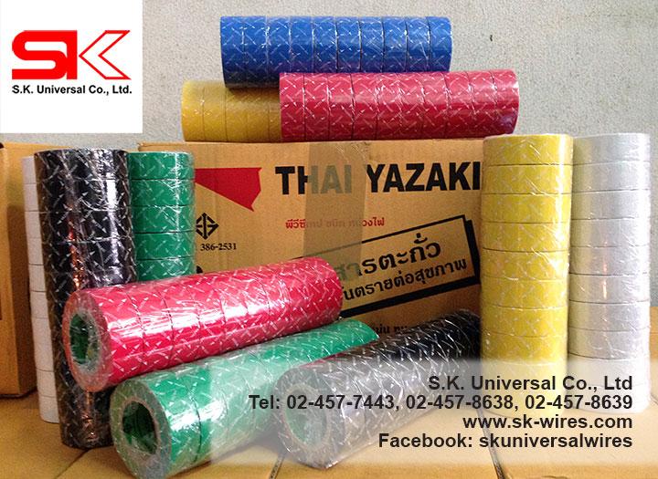 Electrical_PVC_Tape_THAI_YAZAKI