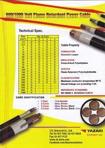 สายไฟ FD-06-1-KV-CV_brochure_02