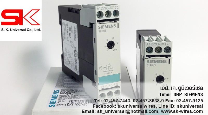 Timer SIEMENS 3RP1574