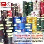 Products สายไฟฟ้า สายไฟอุตสาหกรรม อุปกรณ์ไฟฟ้าโรงงาน