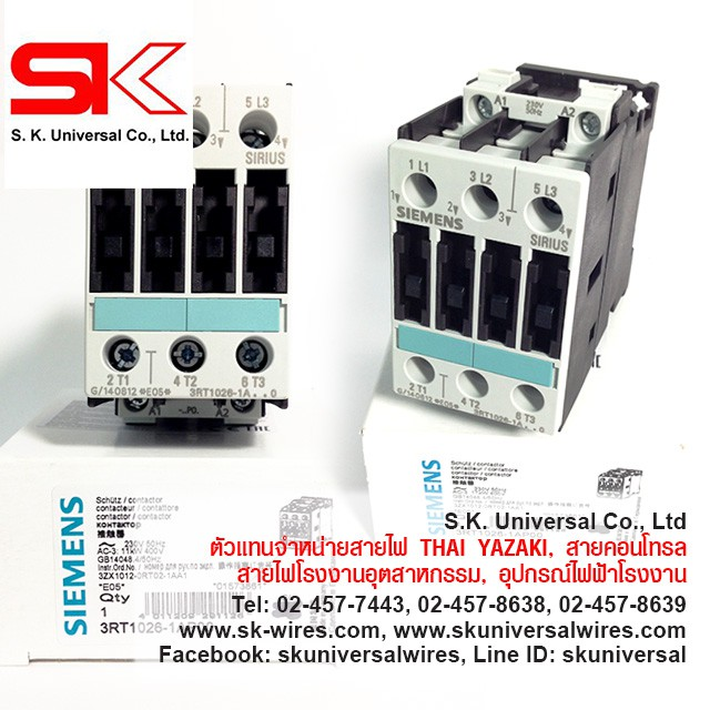 Magnetic Contactors 3RT