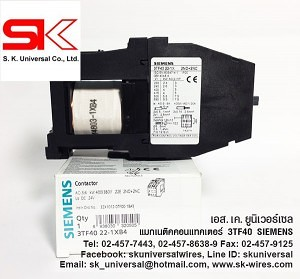 Magnetic Contactor 3TF40