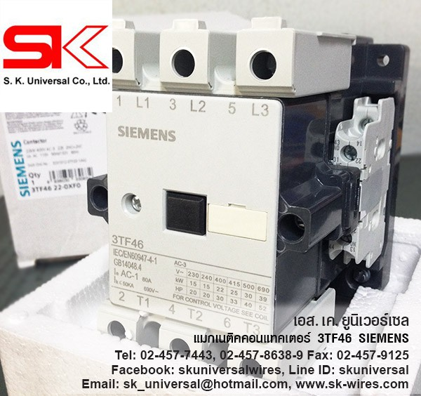 Magnetic Contactor SIEMENS 3TF4622