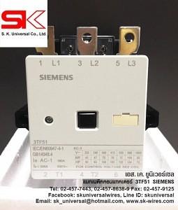 แมกเนติกคอนแทคเตอร์ SIEMENS 3TF5122