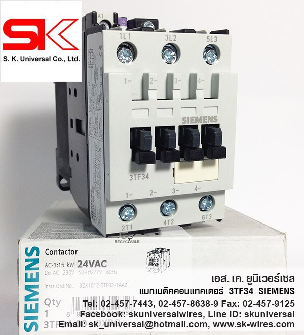Magnetic Contactor 3TF34