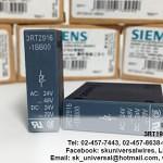 3RT2916-1BB00 SIEMENS ตัวป้องกันไฟกระชาก