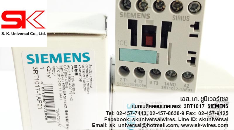 Magnetic Contactors 3RT1017