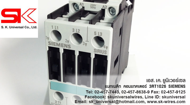 Magnetic Contactor 3RT1026