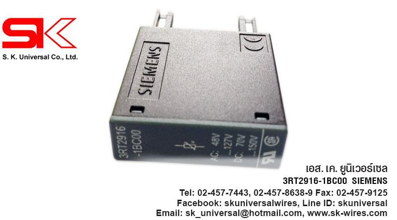 3RT2916-1BC00 ตัวป้องกันไฟกระชาก