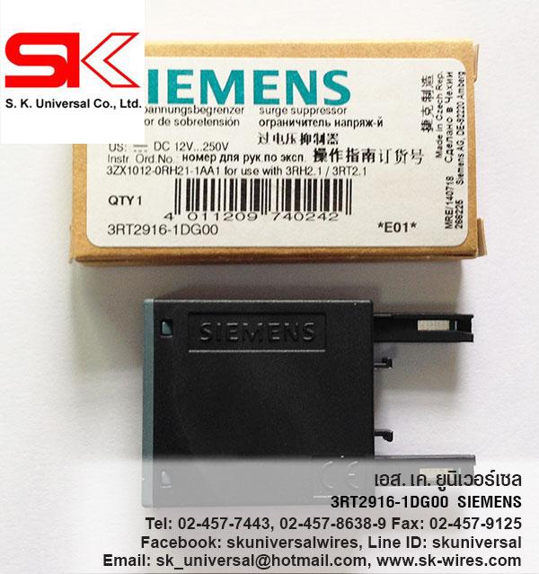 3RT2916-1DG00 SIEMENS Surge suppressors