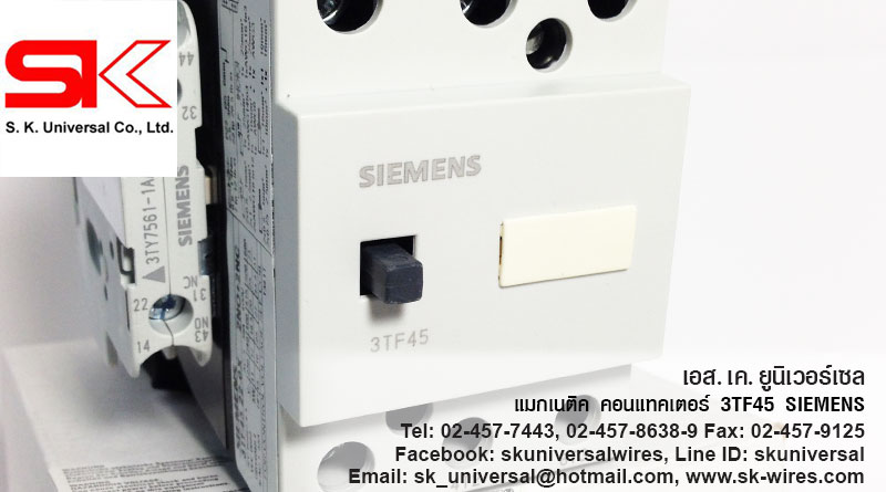 Magnetic SIEMENS 3TF4522