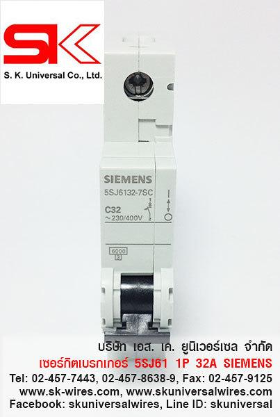 5SJ61 1P 32A เซอร์กิตเบรกเกอร์ SIEMENS