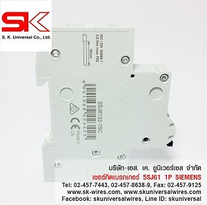 5SJ61 32A CIRCUIT BREAKER side