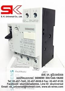 3VU1340-1MJ00 Motor Circuit Breaker SIEMENS