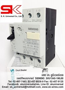 3VU1340-1ML00 SIEMENS
