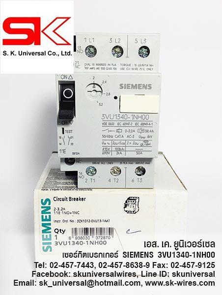 มอเตอร์ เซอร์กิตเบรกเกอร์ 3VU1340-1NH00