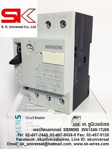 Motor Circuit Breaker 3VU1340-1TJ00 SIEMENS
