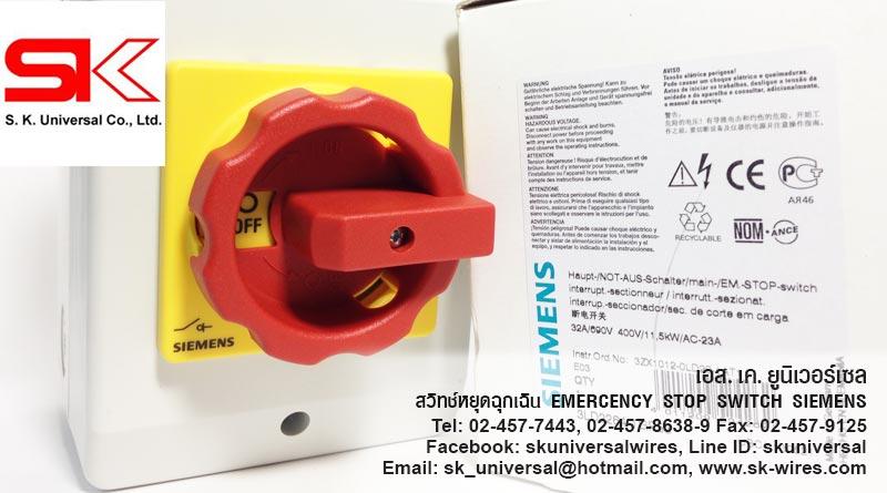 Emergency Stop Switch SIEMENS
