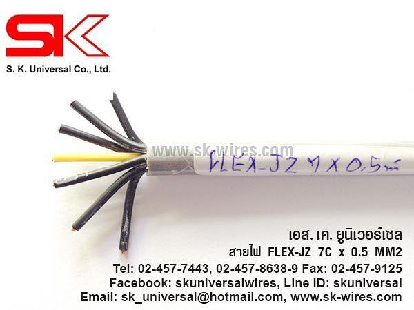 FLEX-JZ 7Cx0.5 mm2