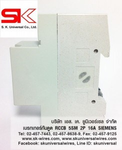 5SM3111-0 RCCB 16A side