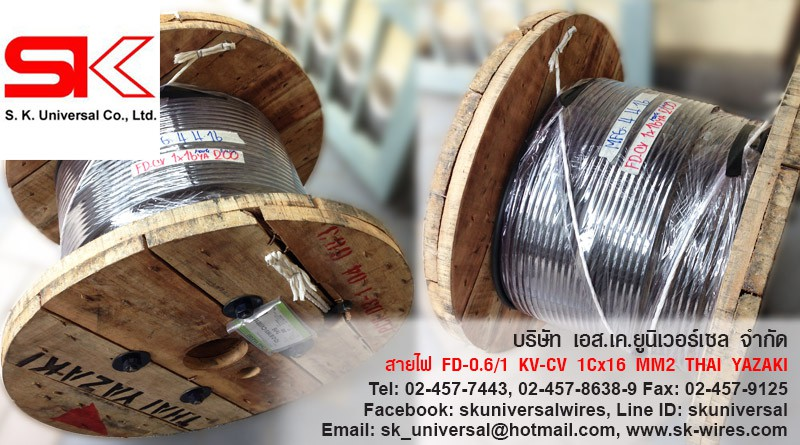 FD-CV 1Cx16 MM2 YAZAKI