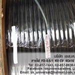 สายไฟ CV XLPE 4C x 16 MM2 THAI YAZAKI