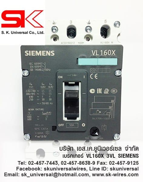 3VL1705-1DD33-0AA0