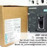 SIEMENS: เซอร์กิต เบรกเกอร์ (Circuit Breakers) 3VF, 3VL