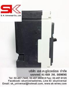 3VL1710-1DD33-0AA0_side