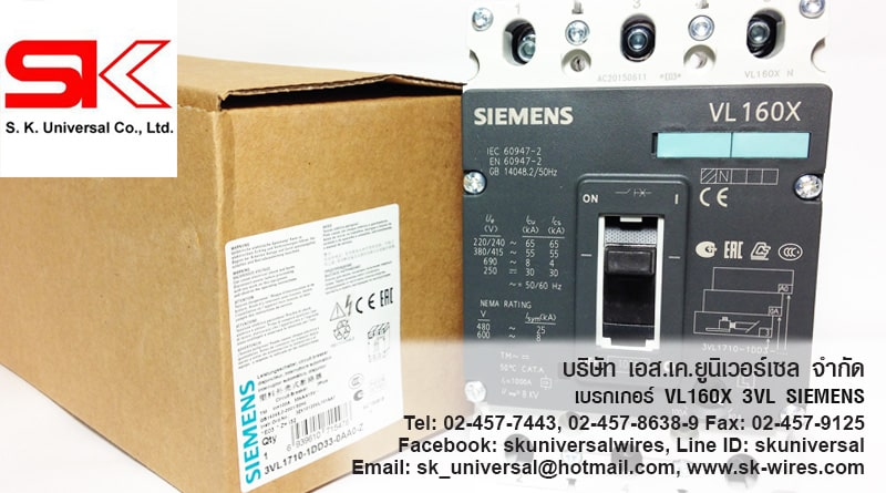 VL160X 3VL1710-1DD33-0AA0 เบรกเกอร์ SIEMENS