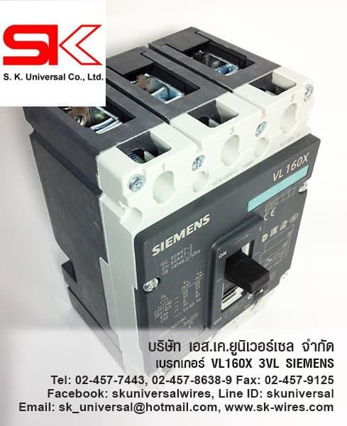 เบรกเกอร์ SIEMENS VL160X 3VL1710 80-100A