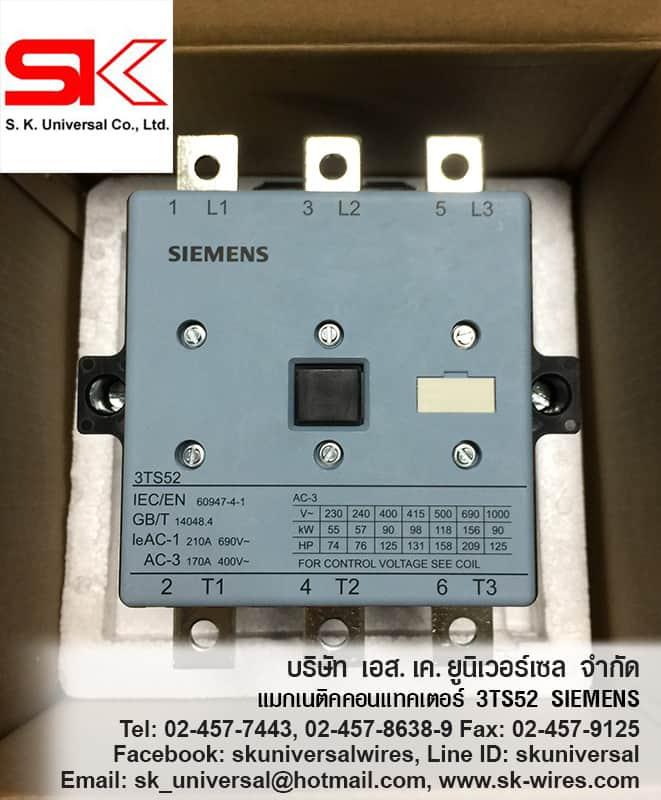 3TS5222-0AN2 CONTACTOR SIEMENS