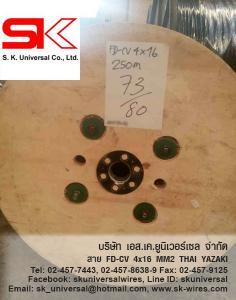 FDCV4x16 YK009