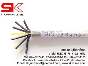 FLEX-JZ 7Cx0.5 sample
