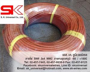 SIHF3x4 roll