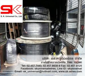 THAI-YAZAKI WIRES 02