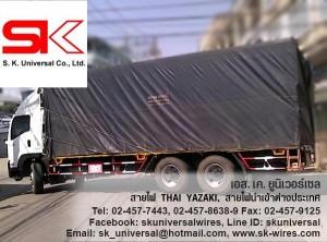 Truck_delivery_SKuniversal
