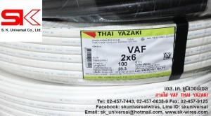 VAF_YAZAKI800x445